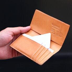カードケース 財布 ブライドル レザー 薄い 極薄 財布 メンズ イタリア ヌメ革 極小財布 キャッシュレス 本革 小さい財布 ミニ クリスマス ギフト プレゼント nys ギフト 贈り物 プレゼント