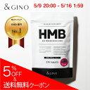 【楽天ランキング第1位!】日本製。HMB含有量 業界最高水準!HMBプレミアムマッスル ボディア【 HMBサプリメント BCAA…