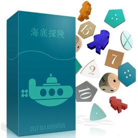 海底探検(DEEP SEA ADVENTURE)【Oink Games/オインクゲームズ】