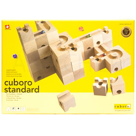 cuboro standard/スタンダード 【「限定テクニックレシピ」と「ビー玉20個」付属!】