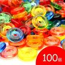 DUSYMA社 ボタンビーズ「透明」【100個】