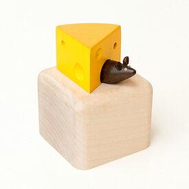 オルゴール・チーズとネズミ (Kase) 【Kiener/キーナー社】