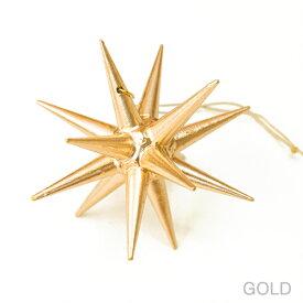 金の星 立体(小)【ベツレヘムの星(ドイツ/Albin Preissler)】
