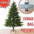 クリスマスツリー150cm【PLASTIFLOR(プラスティフロア)/RSGLOBALTRADE】クリスマスツリー