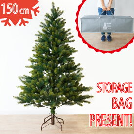 [ご予約] クリスマスツリー 150cm【収納バッグ付き】送料無料【RS GLOBAL TRADE/PLASTIFLOR プラスティフロア】