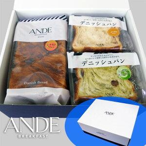 【送料無料ギフトセット:ボックス付き】シナモンりんご1斤とメープル・抹茶大納言各ハーフサイズの3点セット デニッシュ食パン