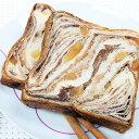 デニッシュ食パン シナモンりんごデニッシュ1ローフ(1斤)