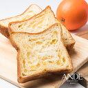 デニッシュ食パン オレンジデニッシュ1斤