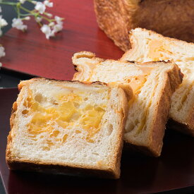 デニッシュ食パン 京の贅沢 3種のちーずデニッシュ1斤