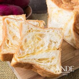デニッシュ食パン さつま芋デニッシュ1斤