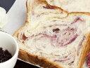 デニッシュ食パン ブルーベリーデニッシュ1ローフ(1斤)
