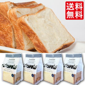 【4個セット/送料無料】デニッシュ食パン プレーンデニッシュ2ローフのハーフサイズ<4枚切り>