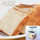 デニッシュ食パン プレーンデニッシュ ハーフサイズ/2斤の半分