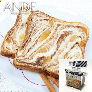 デニッシュ食パン シナモンりんごデニッシュハーフサイズ<3枚切り>