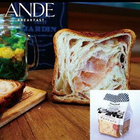 デニッシュ食パン ストロベリーデニッシュ ハーフサイズ