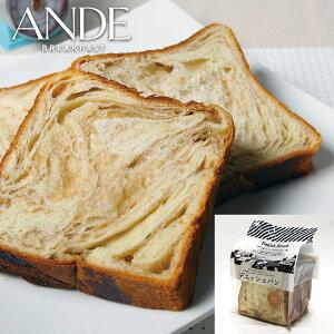 デニッシュ食パン 紅茶デニッシュハーフサイズ<3枚切り>