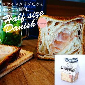 デニッシュ食パン ストロベリーデニッシュハーフサイズ<3枚切り>