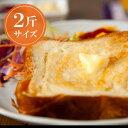 デニッシュ食パン プレーンデニッシュ2ローフ(2斤)