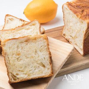 デニッシュ食パン レモンデニッシュ1斤