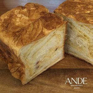 デニッシュ食パン さつま芋デニッシュ1ローフ(1斤)