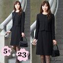 喪服 礼服 レディース 婦人 ブラックフォーマル スーツ ワンピースセット 黒 上品 小さいサイズ 大きいサイズ おしゃ…