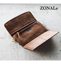 【ZONALe】アウトレット 長財布 ウォレット ロングウォレット 訳あり プライスダウン ゾナール 31184