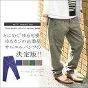 ステッチポケットツイル サルエルパンツ レディース ファッション シンプル カジュアル ナチュラル ボトムス
