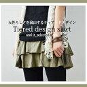 カットソーティアードスカート●メール便不可●【M】【L】【LL】【3L】【4L】(レディースファッション スカート コットン100% 綿100% 大きいサイズ ファッション かわいい 可愛い 30代