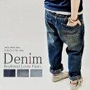 デニムパンツ レディース 大きいサイズ ボーイフレンドゆるデニムパンツ 【S】【M】【L】【LL】【3L】 デニム コット…
