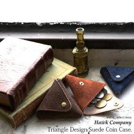 【HAWKCOMPANY/ホークカンパニー】トライアングルデザインスエードコインケース【メール便A】(レディース コインケース 小銭入れ 小物入れ トライアングル 三角形 スエード 日本製 財布 プレゼント ギフト 贈り物 Hawk Company 843)