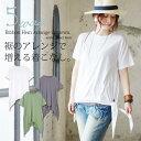 5way裾リボンアレンジカットソー【10】【M】(レディース トップス カットソー 半袖 Tシャツ 裾リボン ラウンドヘム 5w…