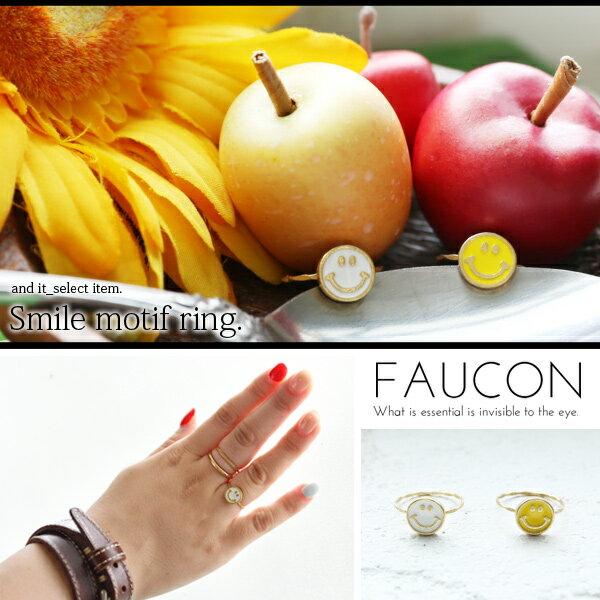 【FAUCON/フォコン】スマイルモチーフリング【A】(レディース リング ゆびわ アクセサリー 指輪 スマイル ホークカンパニー HAWK FAUCON 6383 プレゼント 贈り物 ギフト 11号 日本製 ニッケルフリー)