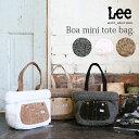 (ボア)【Lee/リー】ボアミニトートバッグ【メール便不可】(レディース バッグ トート ミニトート ボア Lee リー オー…