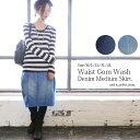 ウエストゴムウォッシュデニムミディアムスカート【メール便不可】【M】【L】【LL】【3L】【4L】レディース スカート …