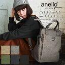 【受注発注】【Anello/アネロ】杢ポリエステルキャンバス10ポケット2wayリュック【メール便不可】レディース バッグ …