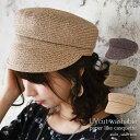 UVカットウォッシャブルペーパー風キャスケット【メール便不可】レディース 春夏 帽子 ハット キャスケット キャップ …