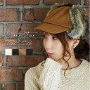 ボア&ファーフライトキャップ【メール便不可】(レディース 帽子 キャップ ハット フライトキャップ 飛行帽 2タイプ …