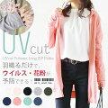 【30代女性】アウトドアに!おしゃれなUVカット機能のあるファッションアイテムを教えて!