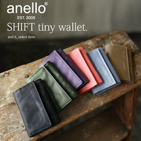 【受注発注】アネロ Anello SHIFT タイニーウォレット【メール便2】レディース 財布 ウォレット ベージュ ブルーグレー ブラック オリーブ ピンク パープル ナイロン 軽量 軽い 小さい ミニ コンパクト 薄い AH-C3601