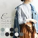 【送料無料】エミュラル emural 丸襟デザインナチュラルコットンブラウス【M-L】【メール便5】レディース 春夏 ブラウ…