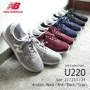 【送料無料】ニューバランス newbalance U220 スニーカー【メール便不可】【23.0】【23.5】【24.0】レディース 春夏秋冬 シューズ 靴 スニーカー ネイビー レッド ブラック グレー カジュアル シンプル 歩きやすい 軽い 軽量 NB AB2 AC2 AA2 AD2 23.0 23.5 24.0 U220