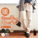 【and it_】ぽかぽか楽ちんモームパンツ【メール便不可】【M】【L】【LL】レディース 秋冬 パンツ ボトムス ブラック …