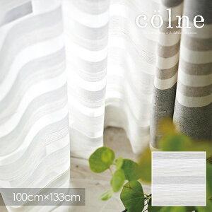 DESIGNLIFE11コルネCouche/クーシュ100×133cm(メーカー直送品)【ウォッシャブル/ナチュラル/ホワイト】