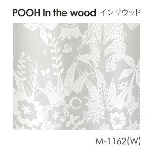 DisneyプーInthewood/インザウッド(メーカー別送品)【ウォッシャブル/レースカーテン/ホワイト】