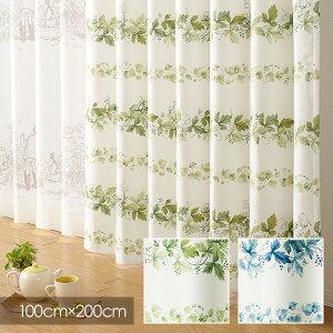 DisneyプーWreath/リース100×200cm(メーカー別送品)【ウォッシャブル/遮光/形状記憶/ボタニカル/グリーン/ブルー】