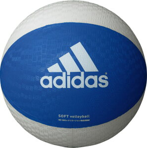 adidas(アディダス) AVSBW ソフトバレーボール 青×白 16SS