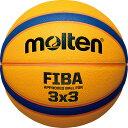 モルテン(Molten) B33T5000 バスケットボール リベルトリア5000 3×3 スリーバイスリー公式試合球 (大きさ6号…