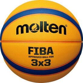 モルテン(Molten) B33T5000 バスケットボール リベルトリア5000 3×3 スリーバイスリー公式試合球 (大きさ6号相当・重さ7号相当) 16SS