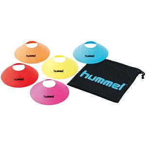 ヒュンメル(hummel) HFA7006 24 マーカーコーン20個セット 17SS