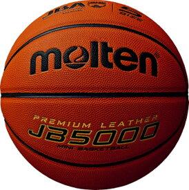モルテン(Molten) B5C5000 バスケットボール5000 5号球 17SS